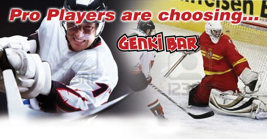 GenkiBar_Generic_Hockey_Card_Jan2012_900x471